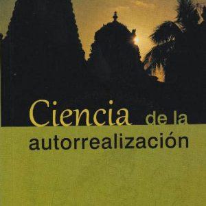 Ciencia de la Autorrealizacion